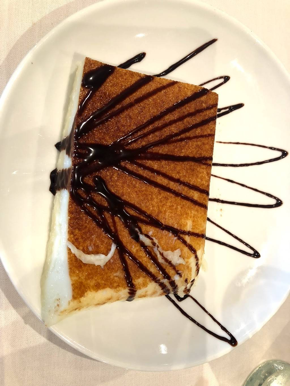 Basil Mediterranean Kitchen | restaurant | 9955 Frontage Rd, San Antonio, TX 78230, USA | 2109948115 OR +1 210-994-8115