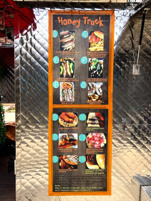 Honey Truck @ Temple university | restaurant | Philadelphia, PA 19122, USA | 2153713365 OR +1 215-371-3365