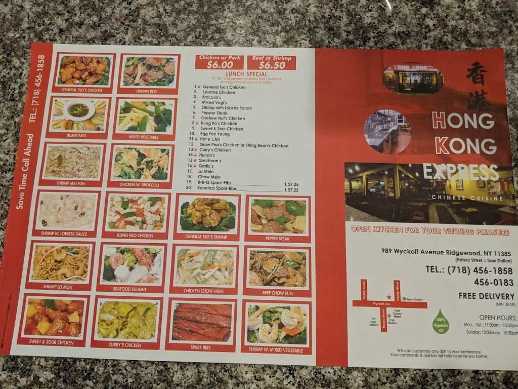 Hong Kong Express | restaurant | 989 Wyckoff Ave, Ridgewood, NY 11385, USA | 7184561858 OR +1 718-456-1858