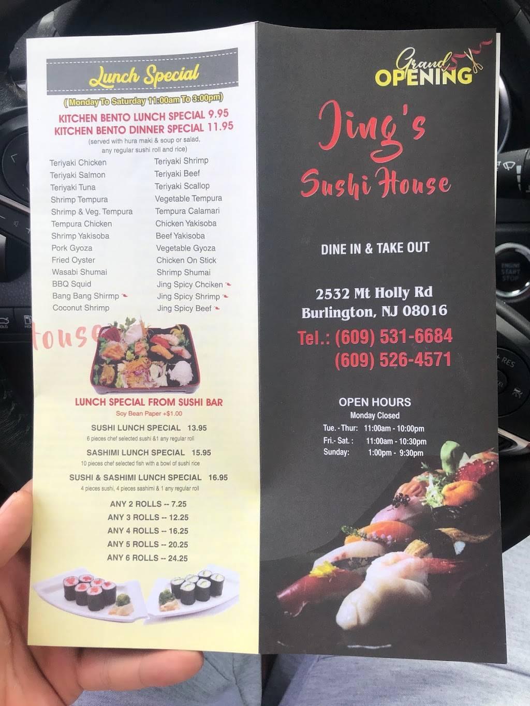 jings sushi house | restaurant | 2532 Mt Holly Rd, Burlington Township, NJ 08016, USA | 6095316684 OR +1 609-531-6684
