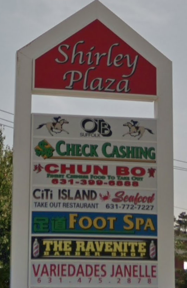 Shirley Plaza Shopping Center | shopping mall | 60 Northern Blvd, Shirley, NY 11967, USA | 7184330185 OR +1 718-433-0185