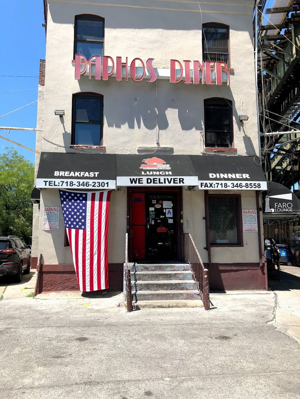 Paphos Diner | restaurant | 2501 Fulton St, Brooklyn, NY 11207, USA | 7183462301 OR +1 718-346-2301