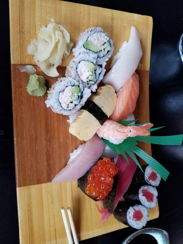 Wakaba | restaurant | 20504 Milwaukee Ave, Deerfield, IL 60015, USA | 8475417777 OR +1 847-541-7777