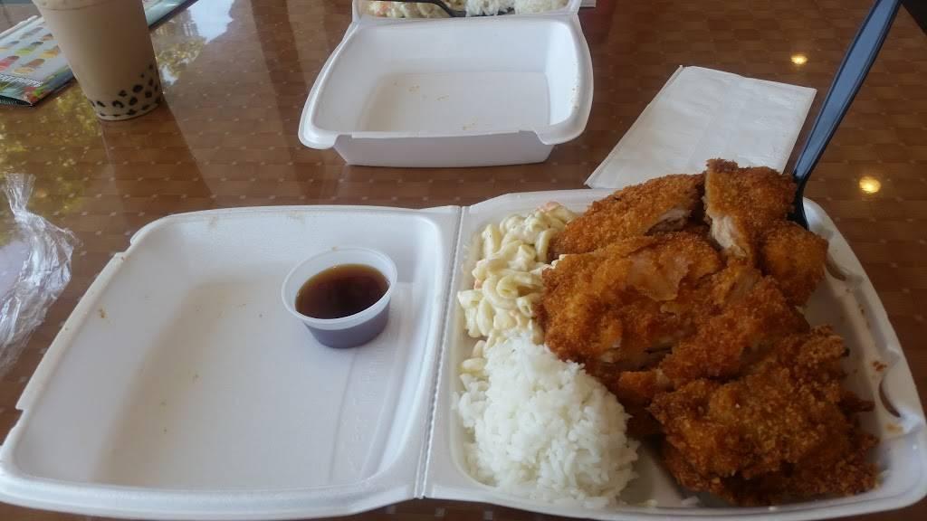 Luau Hawaiian BBQ | restaurant | 865 N Hacienda Blvd, La Puente, CA 91744, USA | 6263368068 OR +1 626-336-8068