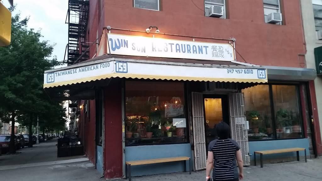 Win Son | restaurant | 159 Graham Ave, Brooklyn, NY 11206, USA | 3474576010 OR +1 347-457-6010