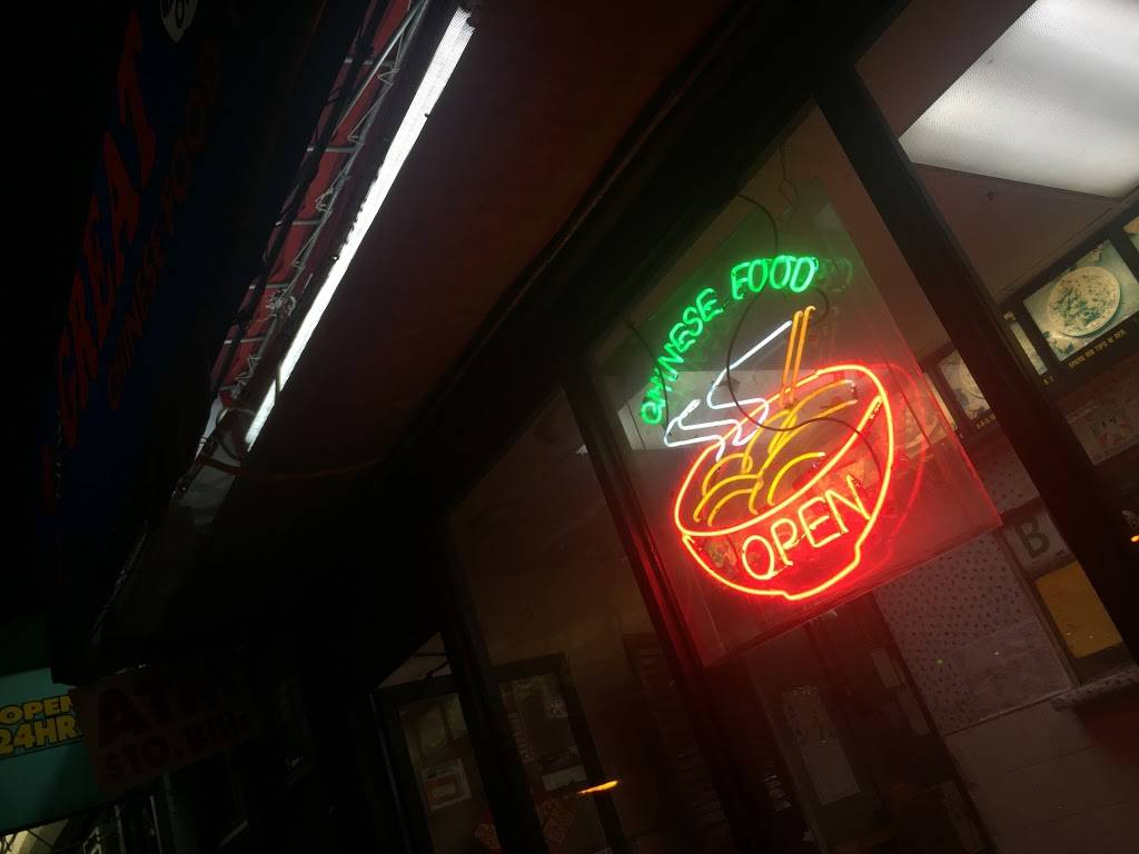 Great Taste | restaurant | 2265, 249 Ralph Ave # A, Brooklyn, NY 11233, USA | 7184533428 OR +1 718-453-3428