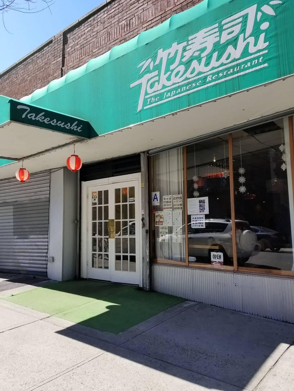 Takesushi   restaurant   43-46 42nd St, Sunnyside, NY 11104, USA   7187298253 OR +1 718-729-8253