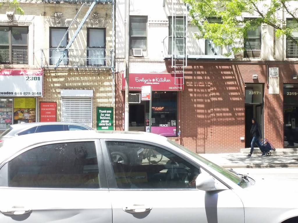 Evelyns Kitchen | bakery | 2317 1st Avenue, New York, NY 10035, USA | 6464767906 OR +1 646-476-7906