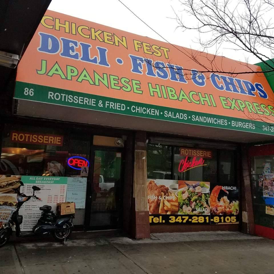 Chickenfest | restaurant | 86 Hugh J. Grant Cir, Bronx, NY 10472, USA | 3472818105 OR +1 347-281-8105