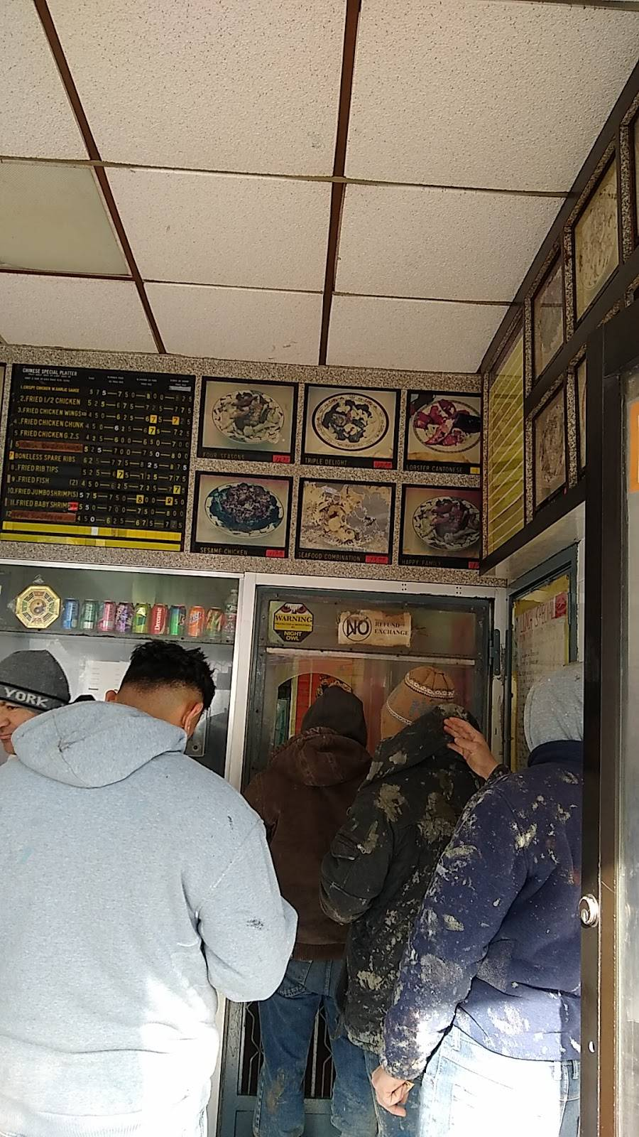 China Panda | restaurant | 351 New Lots Ave, Brooklyn, NY 11207, USA | 7186491622 OR +1 718-649-1622