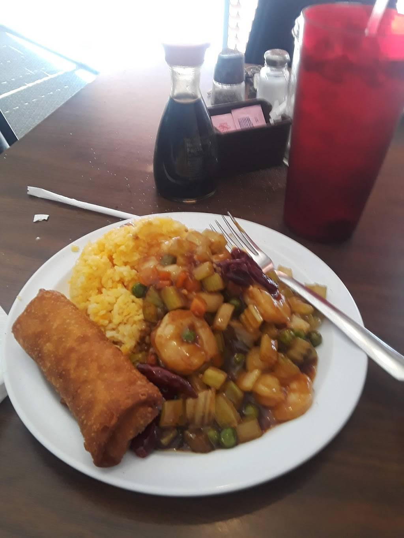 Golden Gate Express | restaurant | 1840 S General McMullen Dr, San Antonio, TX 78226, USA | 2104321688 OR +1 210-432-1688