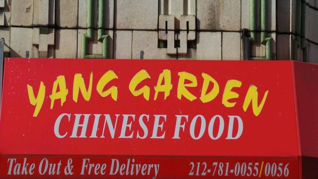 Yang Garden | restaurant | 816 W 187th St, New York, NY 10033, USA | 2127810055 OR +1 212-781-0055