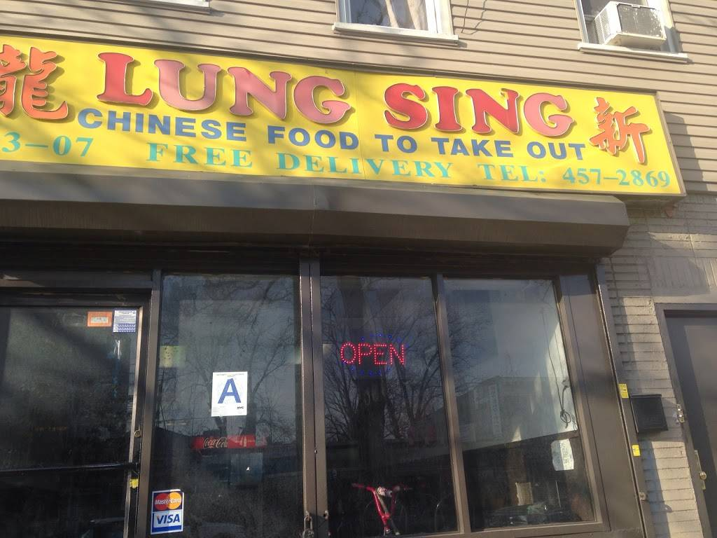 Lung Sing | restaurant | 103-07 Northern Blvd, Flushing, NY 11368, USA | 7184572869 OR +1 718-457-2869