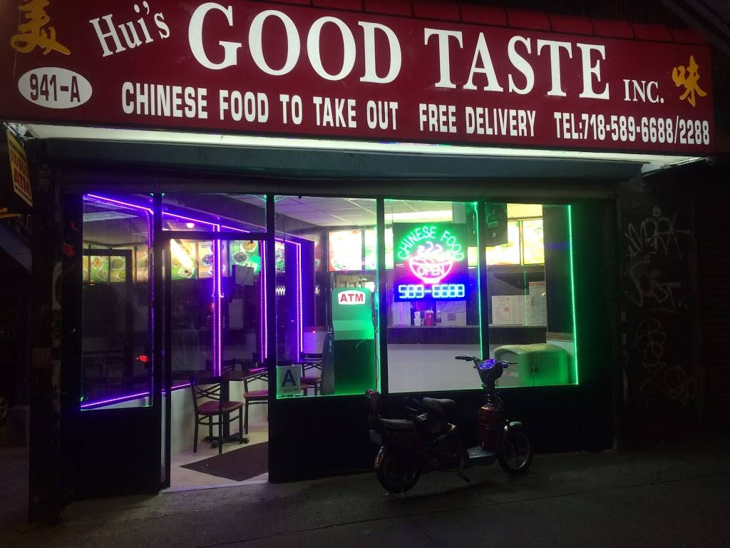 Good Taste | restaurant | 941-A Westchester Ave, Bronx, NY 10459, USA | 7185896688 OR +1 718-589-6688