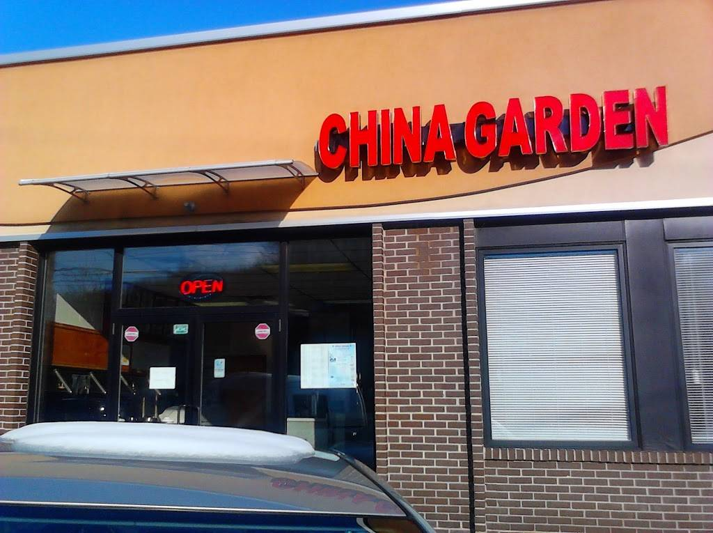 China Garden   restaurant   890 Butler St, Pittsburgh, PA 15223, USA   4127848870 OR +1 412-784-8870