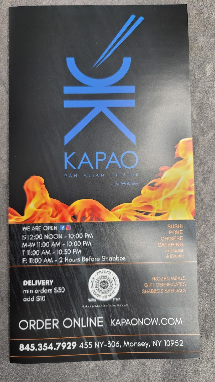 KAPAO BY WOK TOV | restaurant | 455 NY-306, Monsey, NY 10952, USA | 8453547929 OR +1 845-354-7929
