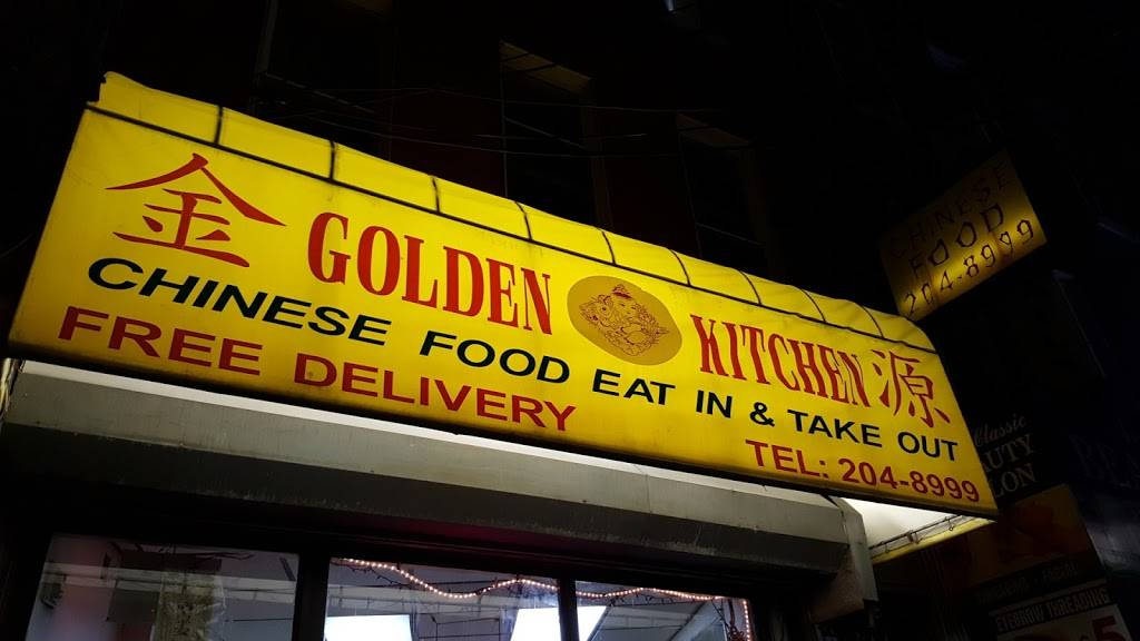 Golden Kitchen | restaurant | 1741, 2921 Astoria Blvd, Astoria, NY 11102, USA | 7182048999 OR +1 718-204-8999