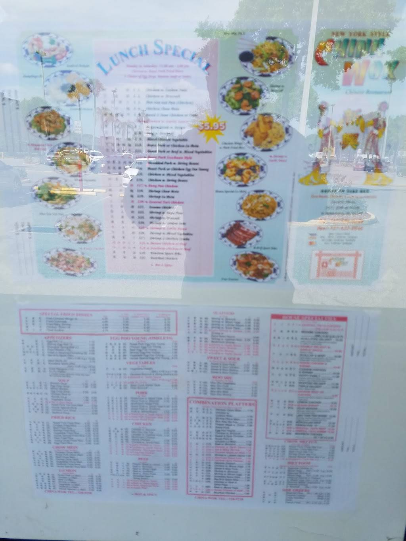 China Wok | meal takeaway | 3433 49th St N, St. Petersburg, FL 33710, USA | 7275289238 OR +1 727-528-9238