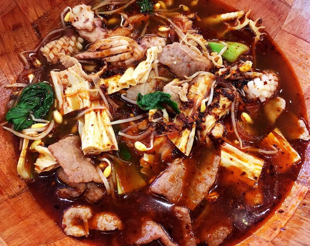 108 Food Dried Hot Pot | restaurant | 2794 Broadway, New York, NY 10025, USA | 9176756878 OR +1 917-675-6878