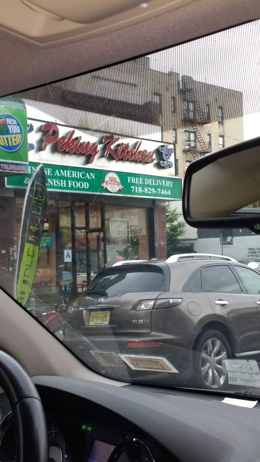 Peking Kitchen | restaurant | 724 Lydig Ave, Bronx, NY 10462, USA | 7188297464 OR +1 718-829-7464