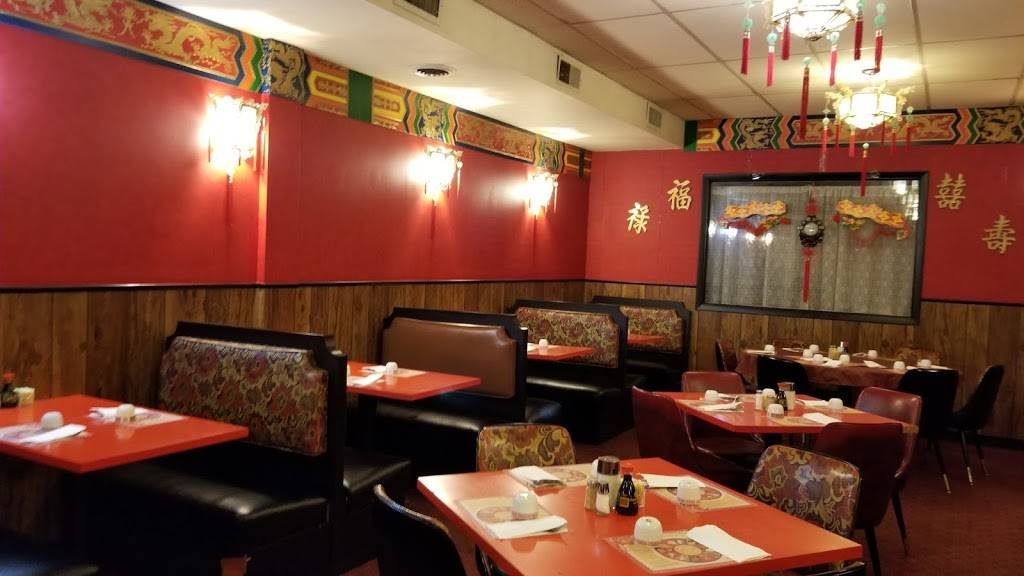 Palace Cantonese Restaurant | restaurant | 9236 Waukegan Rd, Morton Grove, IL 60053, USA | 8479662231 OR +1 847-966-2231