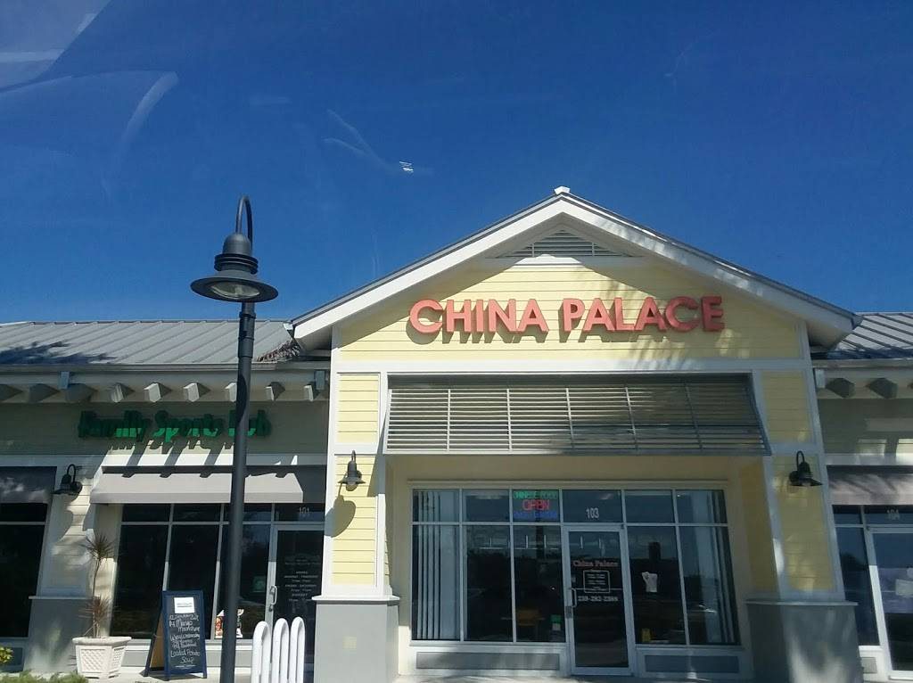 China Palace of Cape Coral   restaurant   3015 Pine Island Rd, Cape Coral, FL 33991, USA   2392822388 OR +1 239-282-2388