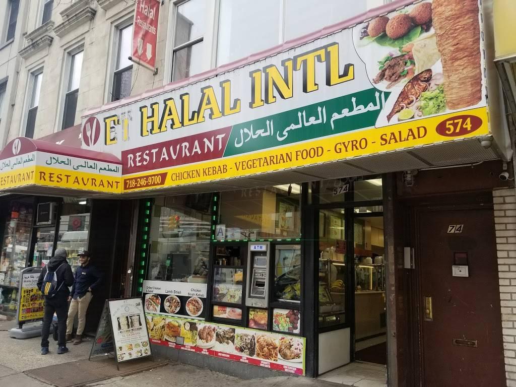 Halal International   restaurant   574 Atlantic Ave, Brooklyn, NY 11217, USA   7182469700 OR +1 718-246-9700