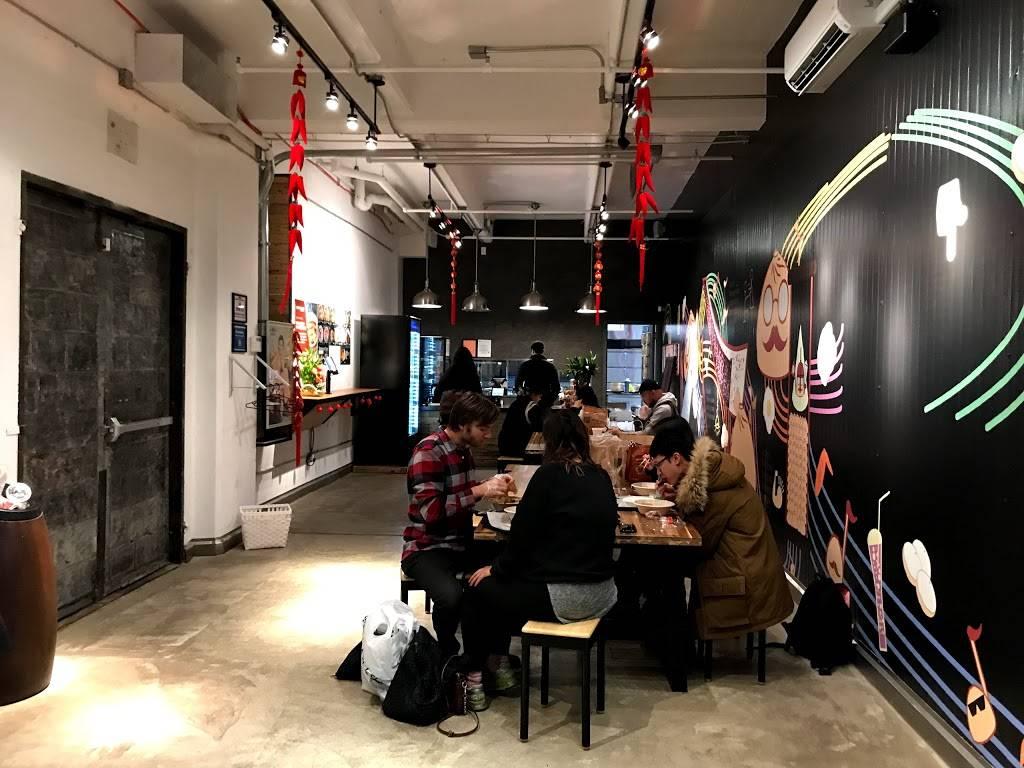 Yaso Tangbao   restaurant   253 36th St, Brooklyn, NY 11232, USA   7186663339 OR +1 718-666-3339