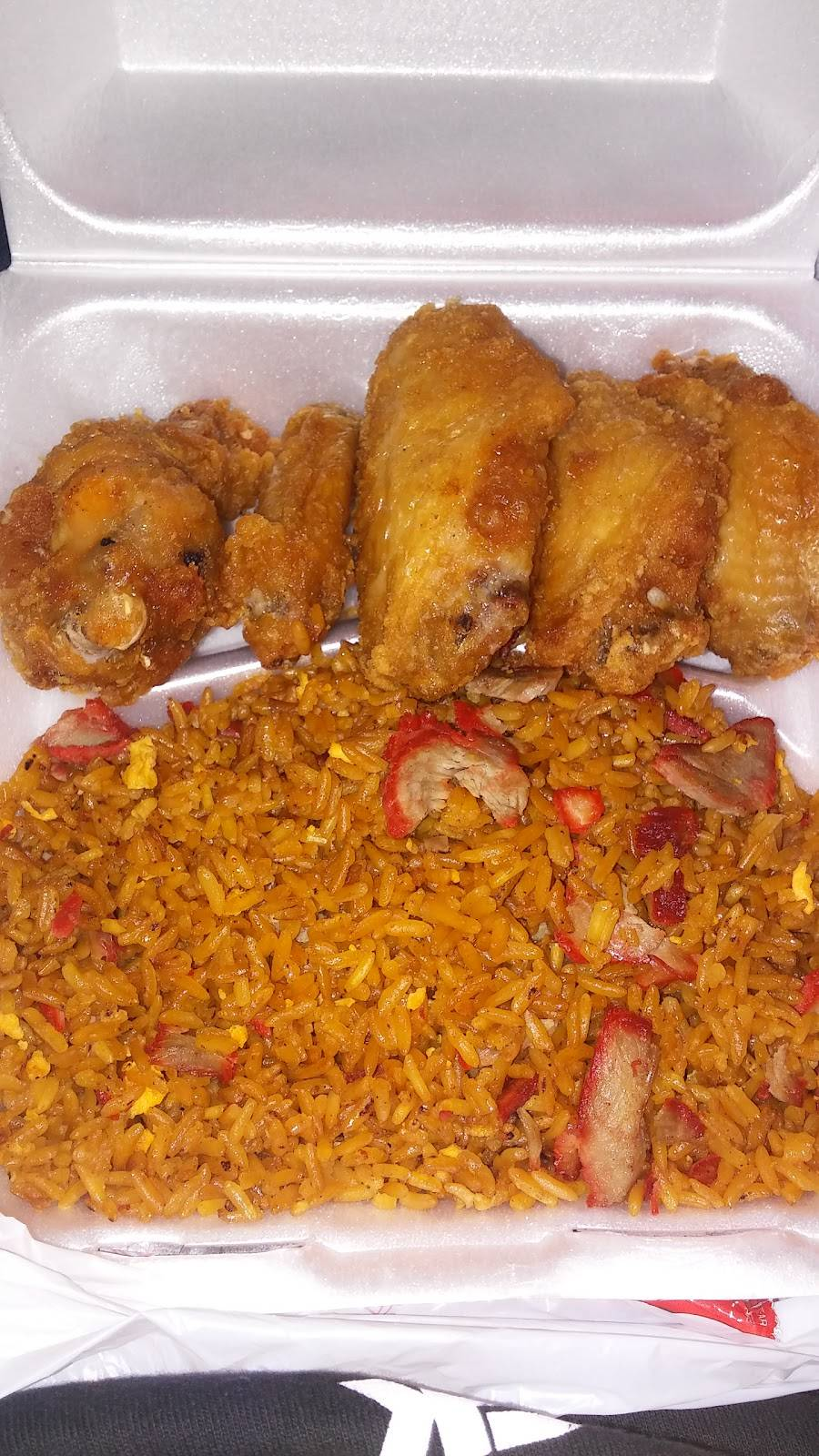 Fried Rice And Wings | meal delivery | 1541 W Blue Heron Blvd, Riviera Beach, FL 33404, USA | 5618441119 OR +1 561-844-1119