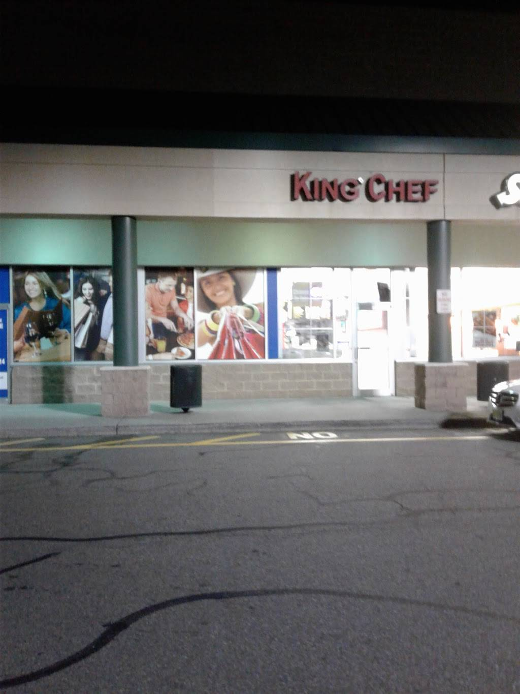 King Chef   restaurant   675 Paterson Ave, Carlstadt, NJ 07072, USA   2019339883 OR +1 201-933-9883