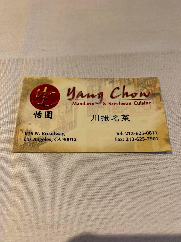 Yang Chow Restaurant | restaurant | 819 N Broadway, Los Angeles, CA 90012, USA | 2136250811 OR +1 213-625-0811