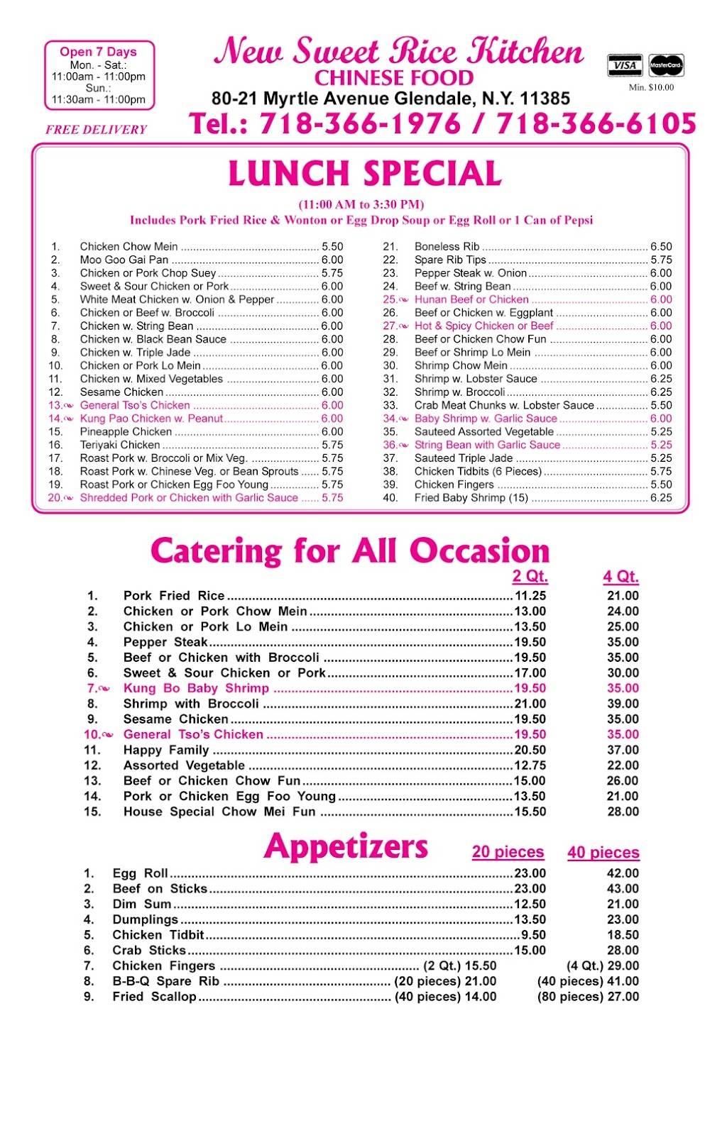 Sweet Rice   restaurant   80-21 Myrtle Ave, Glendale, NY 11385, USA   7183661976 OR +1 718-366-1976