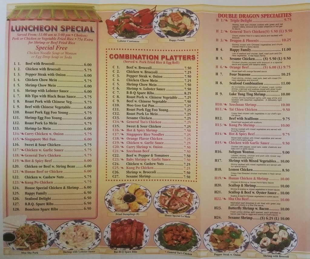 Double Dragon | restaurant | 2037 1st Avenue, New York, NY 10029, USA | 2125346399 OR +1 212-534-6399