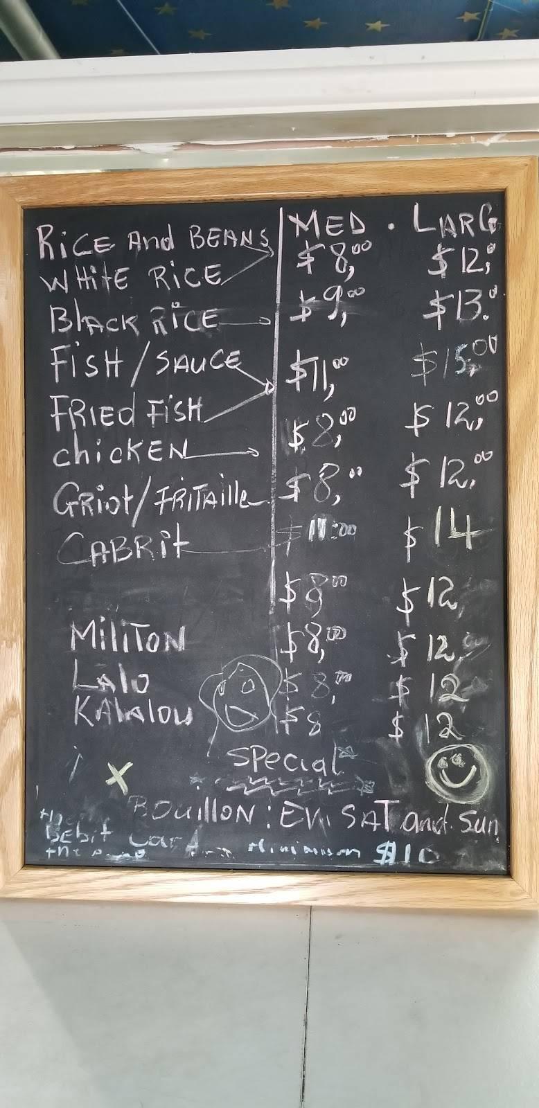 Haitian Caribbean Cuisine | restaurant | 167 Dodd St, East Orange, NJ 07017, USA | 9736756555 OR +1 973-675-6555
