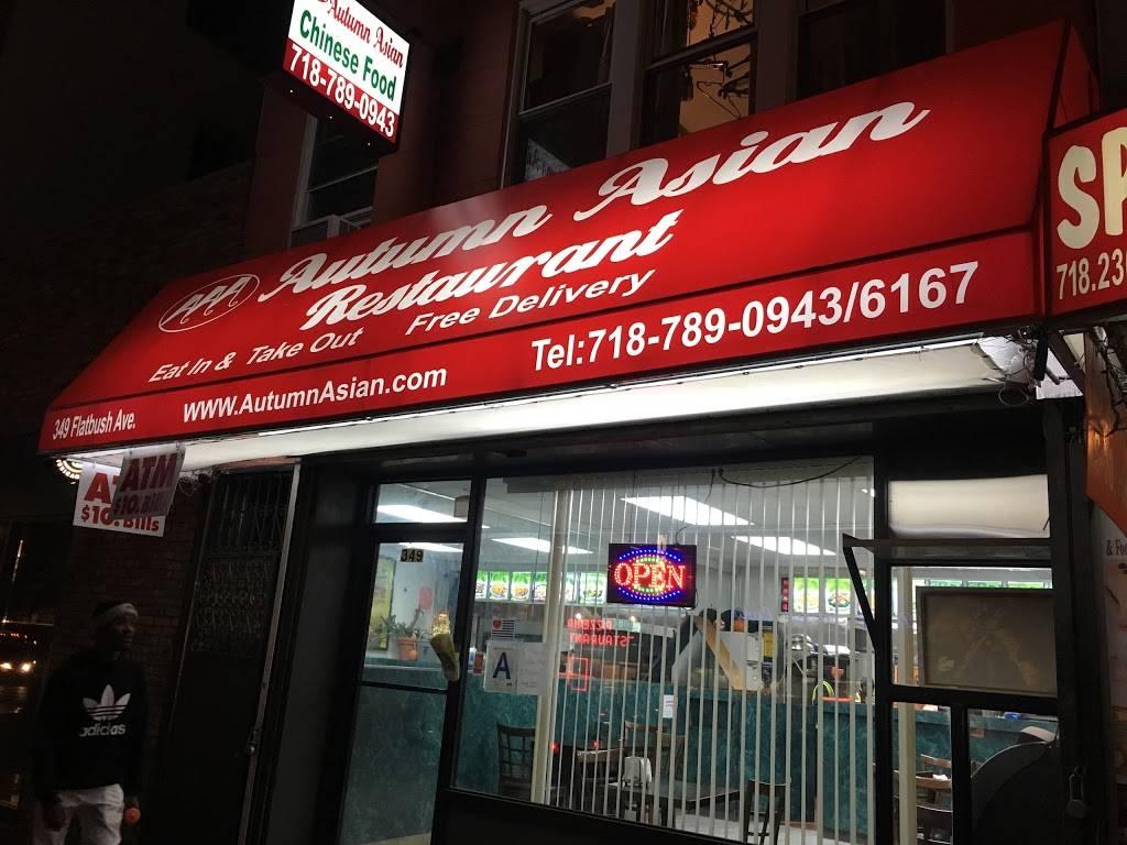 Autumn Asian   restaurant   349 Flatbush Ave, Brooklyn, NY 11238, USA   7187890943 OR +1 718-789-0943
