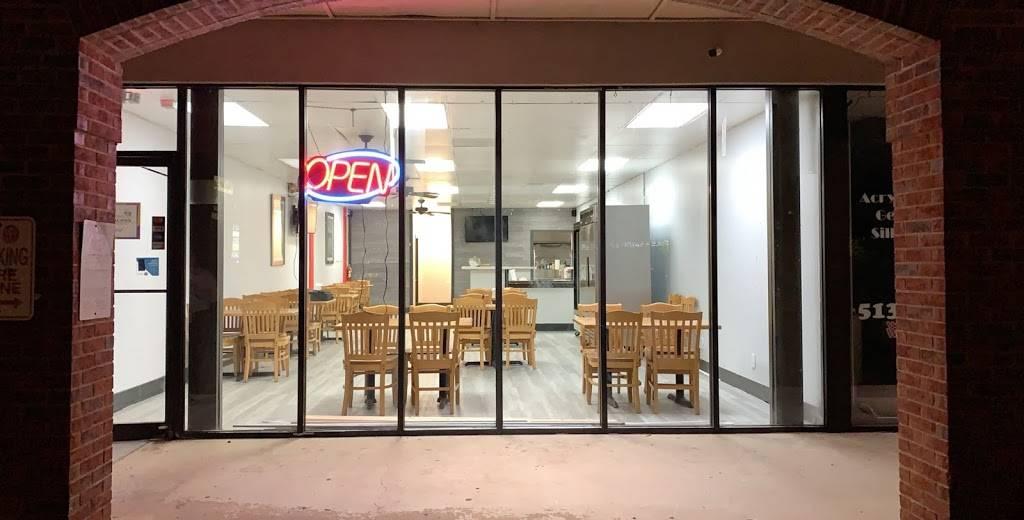 Delícias La Princesa Restaurante Y Pasteleria | restaurant | 575 W Pike St #7, Lawrenceville, GA 30046, USA | 4702941583 OR +1 470-294-1583