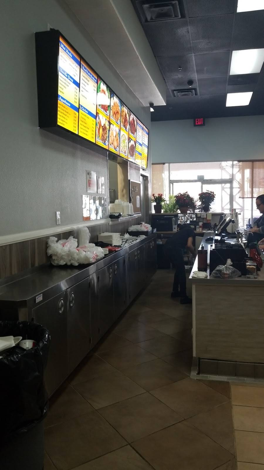 Sushi Teriyaki | restaurant | 720 N Brookhurst St, Anaheim, CA 92801, USA