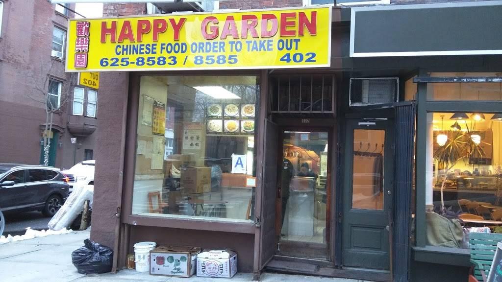 Happy Garden | restaurant | 6049, 402 Henry St, Brooklyn, NY 11201, USA | 7186258585 OR +1 718-625-8585