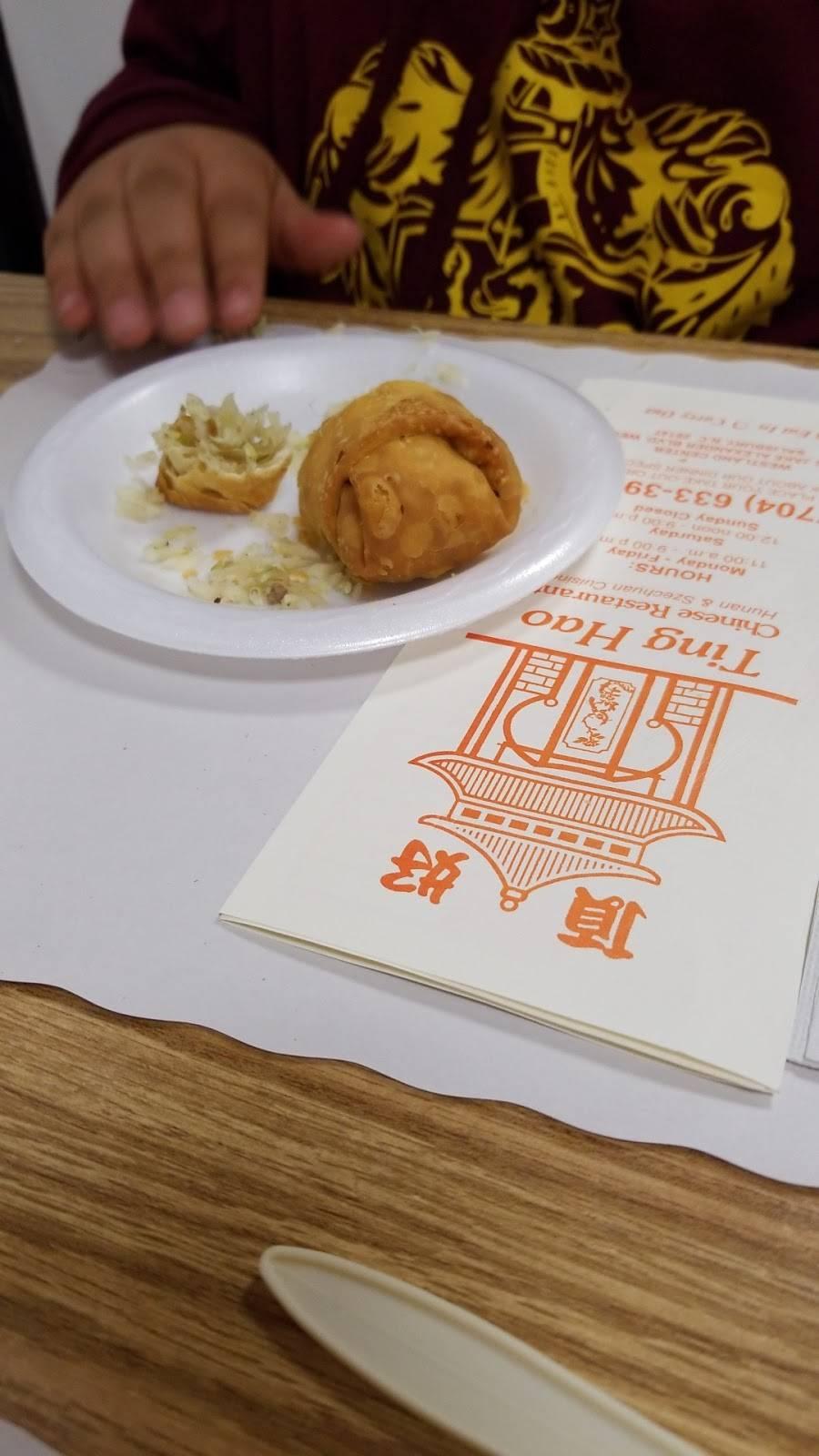Ting Hao Chinese Restaurant | restaurant | 519 Jake Alexander Blvd W # G, Salisbury, NC 28147, USA | 7046333942 OR +1 704-633-3942