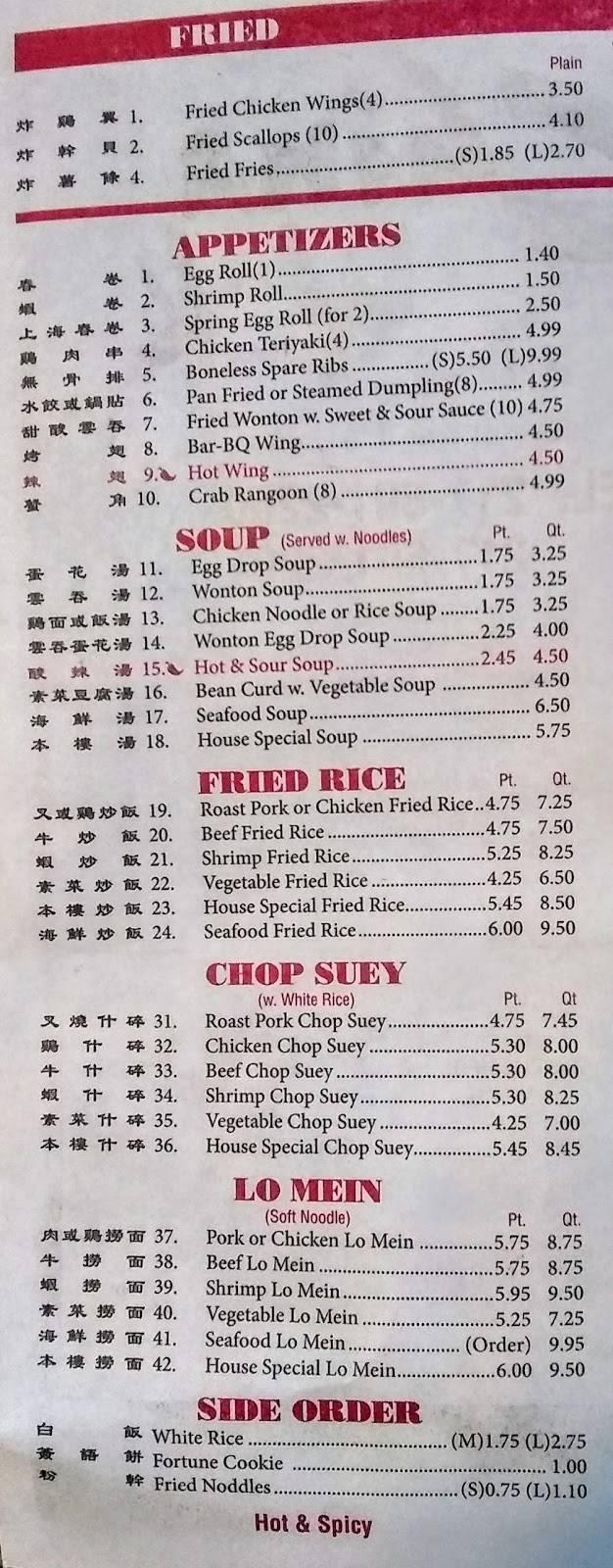 China wok   restaurant   1504 N Main St, Georgetown, IL 61846, USA   2176012200 OR +1 217-601-2200