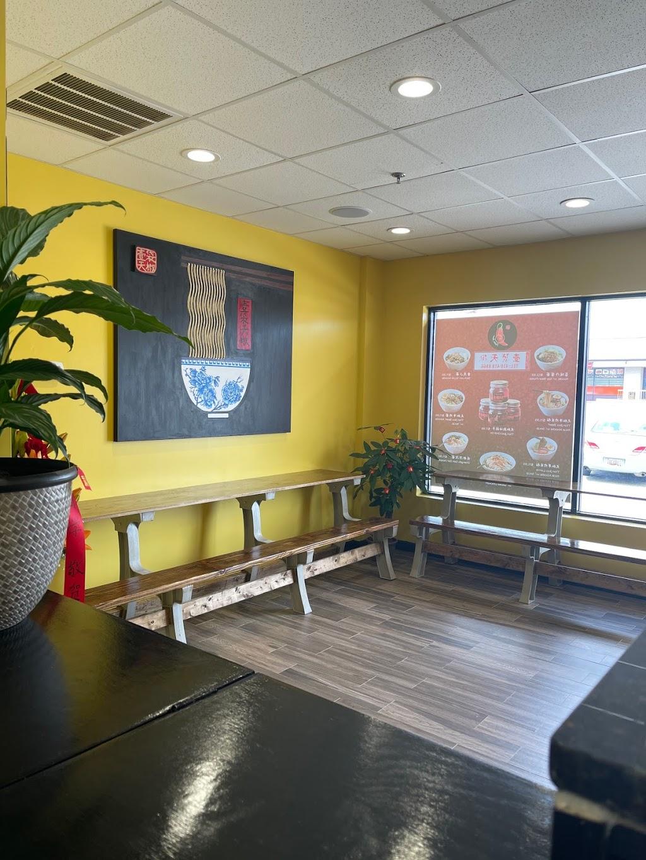 Pepper House   restaurant   10176 Baltimore National Pike #105, Ellicott City, MD 21042, USA   4104188866 OR +1 410-418-8866