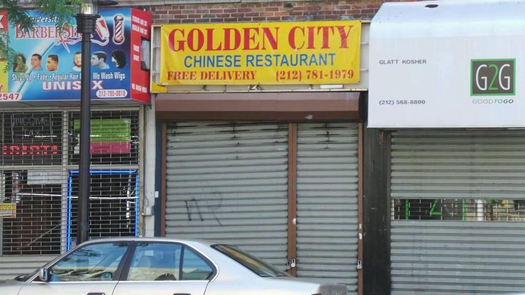 Golden City   restaurant   2545 Amsterdam Ave, New York, NY 10033, USA   2127811979 OR +1 212-781-1979