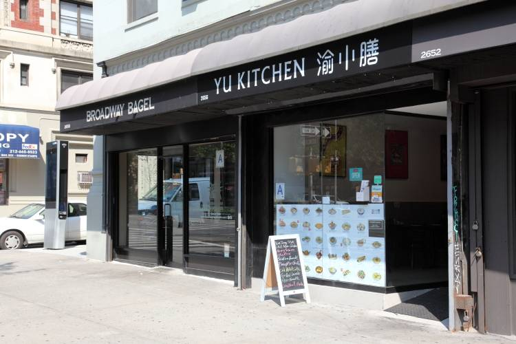 YU Kitchen | restaurant | 2656 Broadway, New York, NY 10025, USA | 2126788784 OR +1 212-678-8784