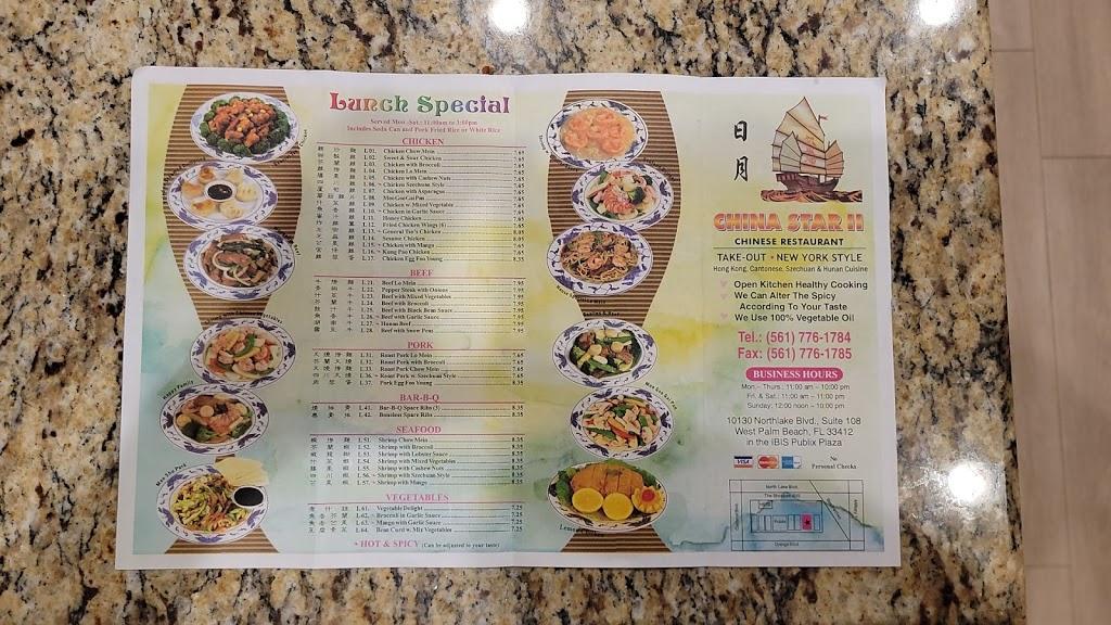 china star 2   restaurant   10130 Northlake Blvd Suite 108, West Palm Beach, FL 33412, USA   5617761784 OR +1 561-776-1784