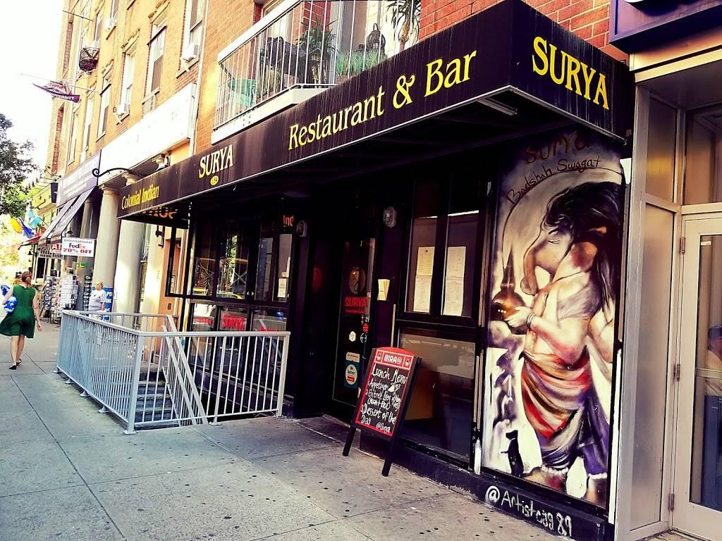 Surya   restaurant   154 Bleecker St, New York, NY 10012, USA   2128751405 OR +1 212-875-1405