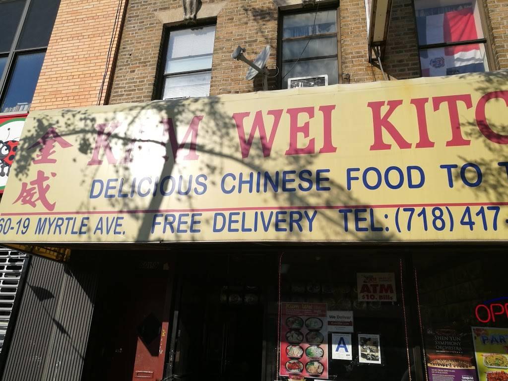 KAM WEI KITCHEN | restaurant | 6019 Myrtle Ave, Ridgewood, NY 11385, USA | 7184170097 OR +1 718-417-0097