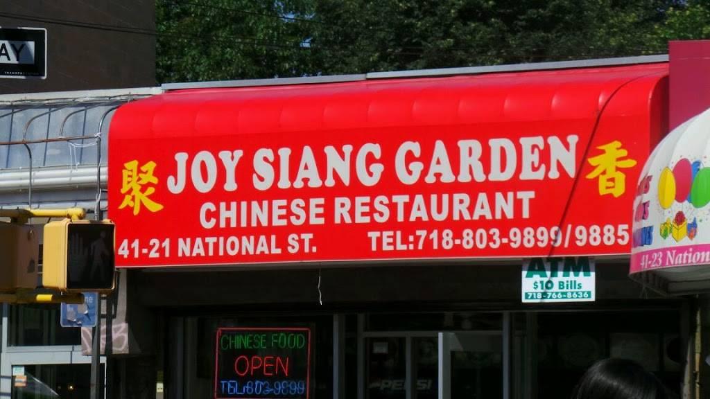Joy Siang Garden   restaurant   4121 National St, Flushing, NY 11368, USA   7188039899 OR +1 718-803-9899