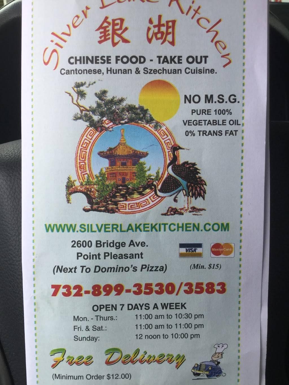 Silver Lake Kitchen | restaurant | 2602 Bridge Ave, Point Pleasant, NJ 08742, USA | 7328993530 OR +1 732-899-3530