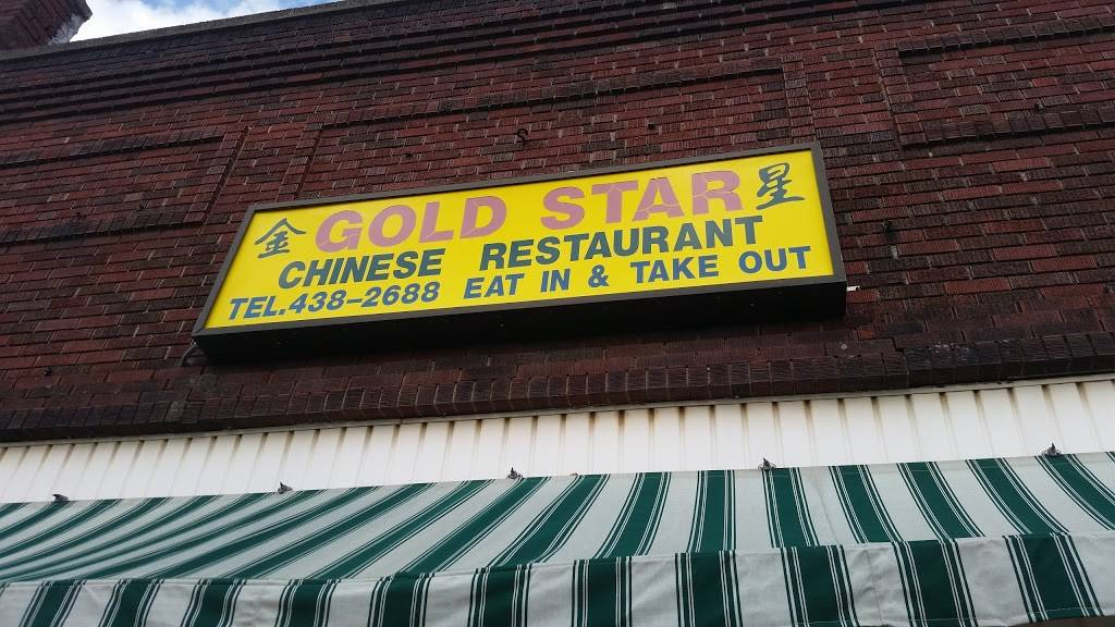 Goldstar Chinese Restaurant | restaurant | 31 N Main St #1328, Union City, PA 16438, USA | 8144382688 OR +1 814-438-2688