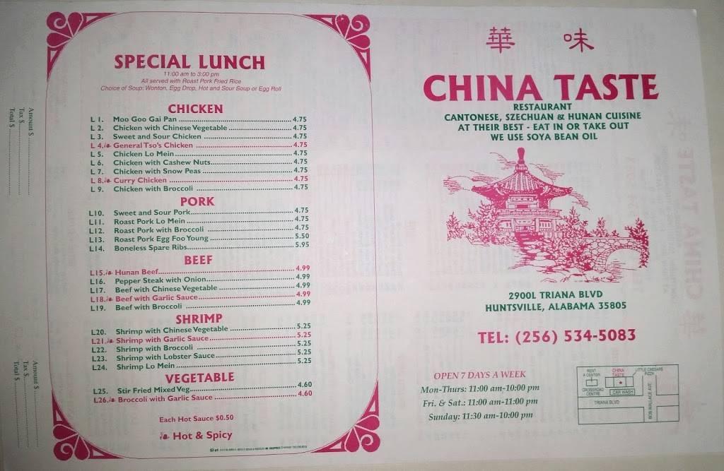 China Taste Restaurant 2900 Triana Blvd Sw L Huntsville Al 35805 Usa